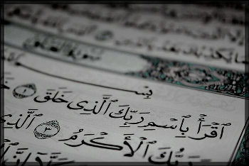 Read in the Name of your Lord Who has created...